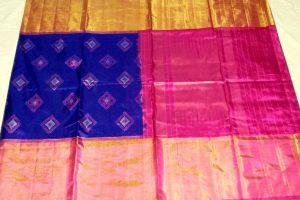 Boodhan Pochampally