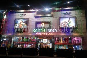 South India Shopping Mall Secunderabad