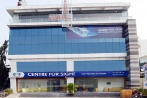 Centre For Sight- Hyderabad