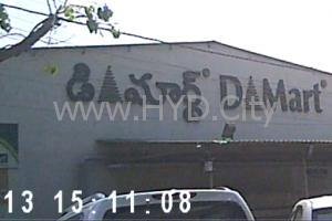 dmart balanagar y junction