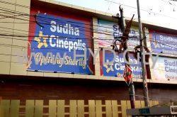 Cinepolis Sudha Cinemas Hyderabad
