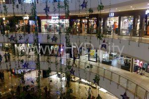 PVR Cinemas Forum Sujana Mall