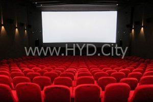 Tivoli Cine Complex