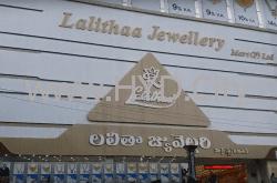 Lalithaa Jewellery Hyderabad