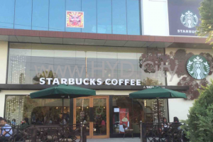 Starbucks Hyderabad