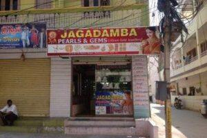 Jagadamba Gems Pearls