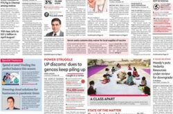 Financial Express Epaper Hyderabad Edition