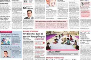 Financial Express Epaper Hyderabad Edition