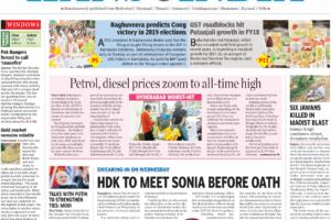 Hans India Epaper Hyderabad Edition