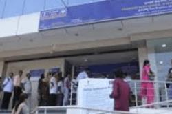 Begumpet Passport Office