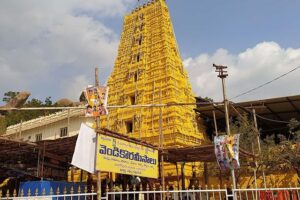 Komuravelli Mallana Temple