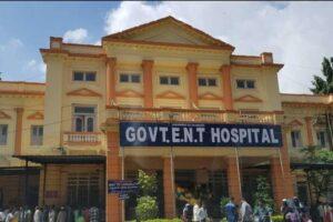 Koti ENT Hospital