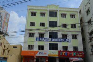 Narayana Junior College Madhapur