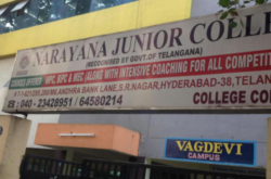 Narayana Junior College sr nagar