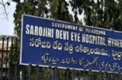 Sarojini Devi Eye Hospital