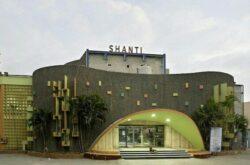 Shanthi Theater Narayanguda