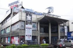 TMC Begumpet