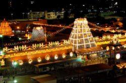 Tirupati Package from Hyderabad by Flight