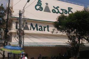 D'mart Himayat Nagar