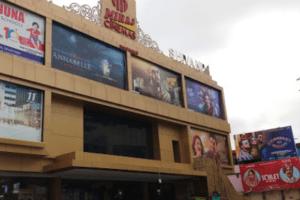 Miraj Cinemas Shalini Shivani Hyderabad