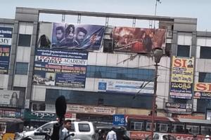 Rajdhani Theatre