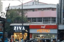 Santosh Cinema Hall