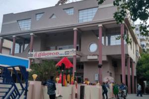 Sri Bramaramba Theatre