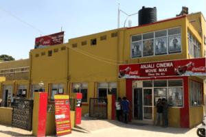 anjali theatre