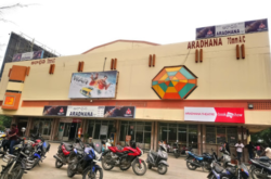 aradhana theatre