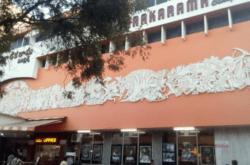 asian tarakarama cineplex