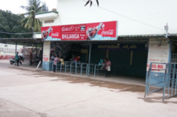 bhujanga theatre