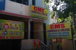 cms junior college ecil
