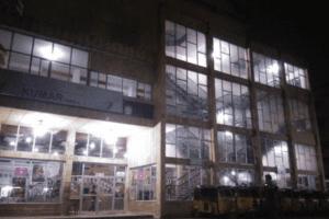 kumar theatre