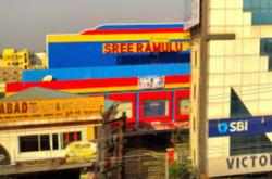 Sree Ramulu Theatre